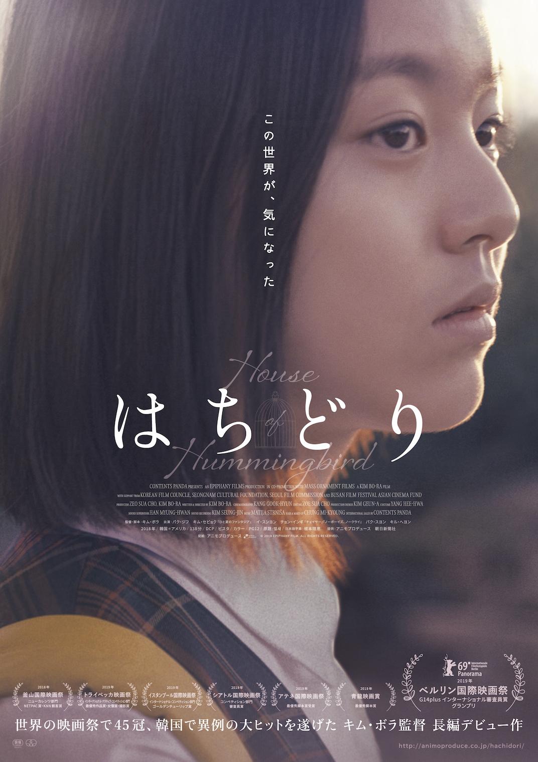 映画 渋谷 パラサイト 映画『パラサイト』のジャージャーラーメン(チャパグリ)を作る